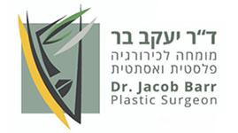 """ד""""ר יעקב בר Logo"""